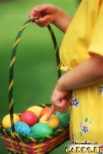 Kiaušinių nešulėlis